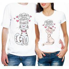 Парные футболки Обожаю свою кошечку обожаю своего котика (частичная или полная предоплата)