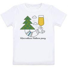 Детская футболка Щасливого Нового Року (для девочки)