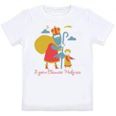 Детская футболка З Днем Святого Миколая 3 (для девочки)