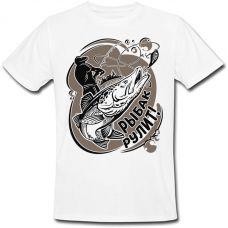 Мужская футболка Рыбак рулит (белая) L